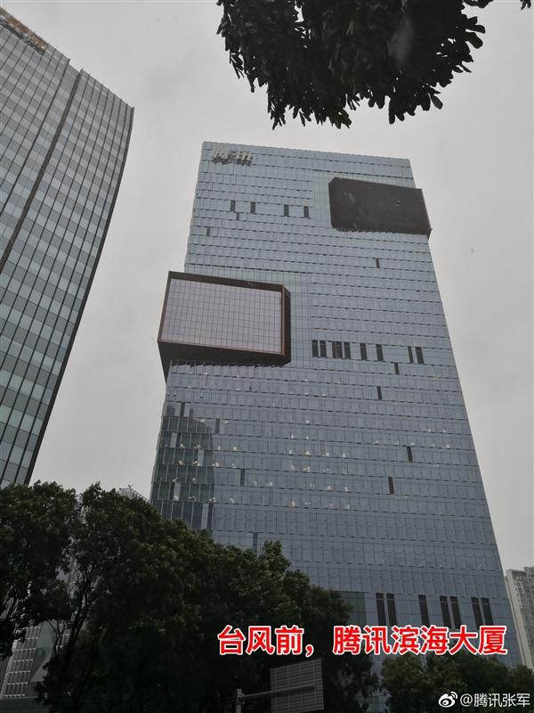 台风山竹吹掉滨海大厦外墙玻璃?腾讯回应:完好无损
