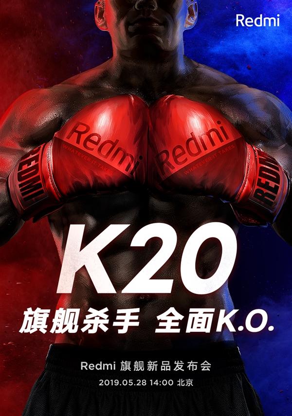 骁龙855性价之王 红米K20系列旗舰发布会直播