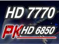HD7770:全面超越 完美升级