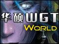 华硕WGT2006