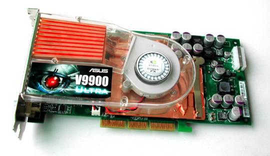 [楼梯响] 2003年5月12日,nVIDIA正式发布Geforce FX 5900 Ultra,所有的疑团在瞬间烟消云散,一切似乎都明朗起来。但,我、你,以及所有nVIDIA的用户都还在苦苦等待等待一个奇迹的出现。 而这仅仅是因为有人传说:一个新奇迹会很快诞生。 它是什么?它为什么? 我们这张雷管驱动世系谱表记载着过去所发生的一切。  [掀底牌] 就如冲顶朱峰成功的登山队争相将自己队旗竖起一样,地球上最快3D图形加速芯片王座之争如今几已成为了一种精神的象征。王冠戴在谁的项上,就意味着一段时期之内,